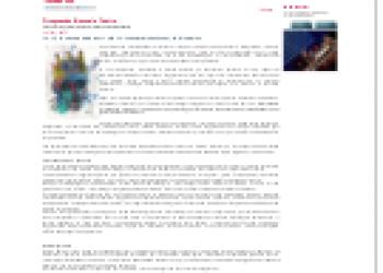 PDF articolo